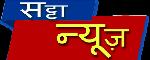 Satta News